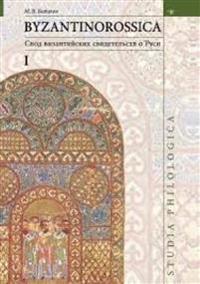 Byzantinorossica. I. Svod Vizantijskih Svidetel'stv O Rusi