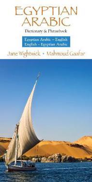 English-Egyptian Arabic / Egyptian Arabic-English Dictionary & Phrasebook
