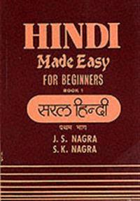 Hindi Made Easy