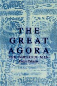 The Great Agora