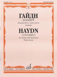 Konsertto huilulle ja orkesterille. Pianopartituuri ja huilustemma.