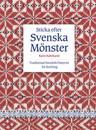 Sticka efter Svenska Mönster