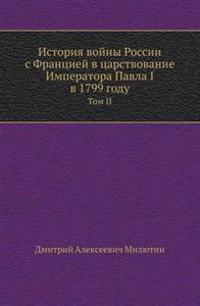 Istoriya Vojny Rossii S Frantsiej V Tsarstvovanie Imperatora Pavla I V 1799 Godu Tom II