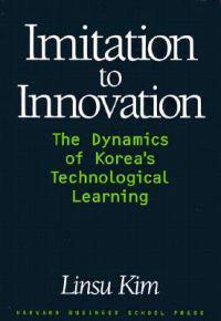 Imitation to Innovation