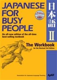 Japanese for Busy People II