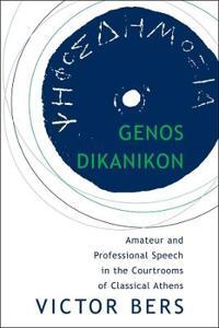 Genos Dikanikon