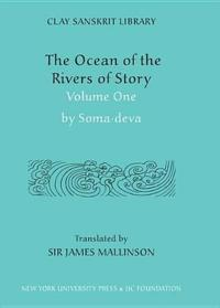 The Ocean of the Rivers of Story (Volume 1)