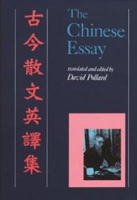 The Chinese Essay