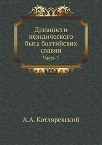 Drevnosti Yuridicheskogo Byta Baltijskih Slavyan Chast' 1
