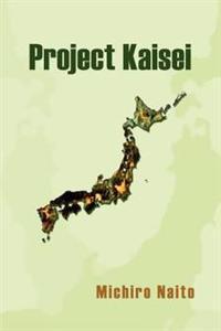 Project Kaisei