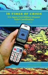 In Times of Crisis