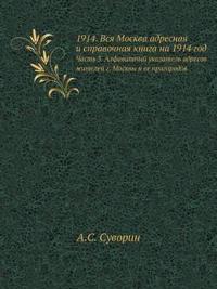 1914. Vsya Moskva Adresnaya I Spravochnaya Kniga Na 1914 God Chast' 3. Alfavitnyj Ukazatel' Adresov Zhitelej G. Moskvy I Ee Prigorodov