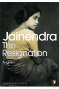 Resignation - (tyagpatra)