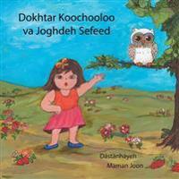 Dokhtar Koochooloo Va Joghdeh Sefeed