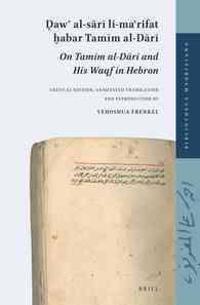 Daw' Al-Sari Li-Ma'rifat Habar Tamim Al-Dari/On Tamim Al-Dari and His Waqf in Hebron