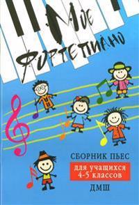 Minun piano. Kokoelma kappaleita musiikkikoulun 4-5-luokan opiskelijoille.