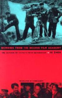 Memoirs from the Beijing Film Academy