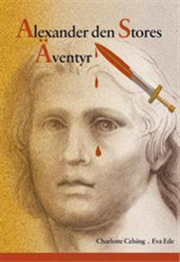 Alexander den stores äventyr