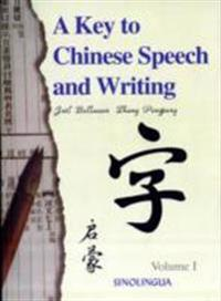 A Key of Chinese Speech and Writing