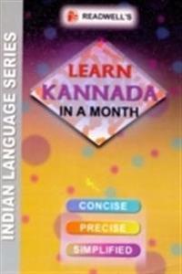 Learn Kannada in a Month - ScriptRoman