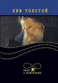 Lev Tolstoj. Vyskazyvaniya I Aforizmy