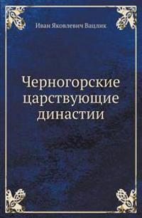Chernogorskie Tsarstvuyuschie Dinastii