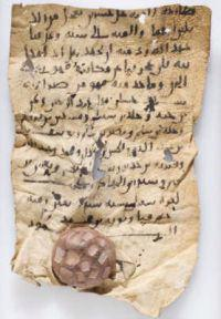 Arabic Documents from Early Islamic Khurasan