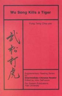 Wu Song Kills a Tiger V 5 - Supplementary Reading Series for Intermediate Chinese Reader