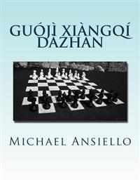 Chess War: A Novel of Diplomacy and Military Action/Twenty-Five Days of Chess Moves