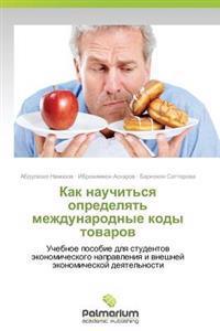 Kak Nauchit'sya Opredelyat' Mezhdunarodnye Kody Tovarov
