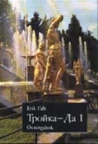 Trojka-Da 1 Övningsbok