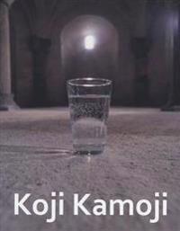 Koji Kamoji