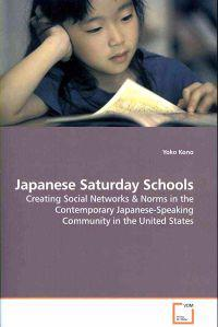 Japanese Saturday Schools