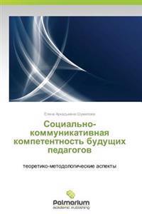 Sotsial'no-Kommunikativnaya Kompetentnost' Budushchikh Pedagogov