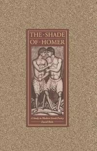 Shade of Homer