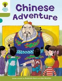 Oxford Reading Tree: Level 7: More Stories A: Chinese Adventure