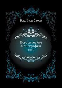Istoricheskie Monografii. Tom 2
