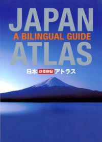 Japan Atlas 65