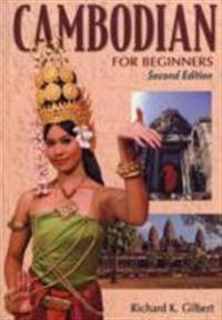 Cambodian for Beginners