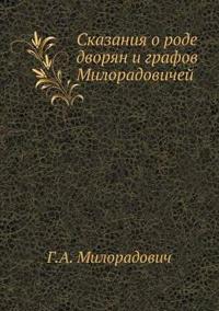 Skazaniya O Rode Dvoryan I Grafov Miloradovichej