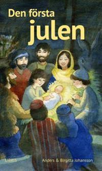 Den första julen Klisterplansch