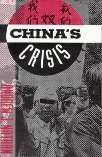 China's Crisis