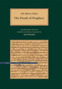 The Proofs of Prophecy
