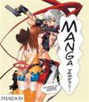 Manga Impact!: The World of Japanese Animation