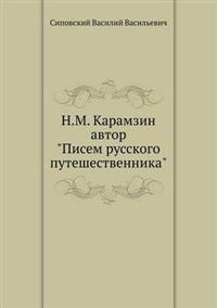 """N.M. Karamzin, Avtor """"Pisem Russkogo Puteshestvennika"""""""