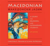 Macedonian Audio Supplement