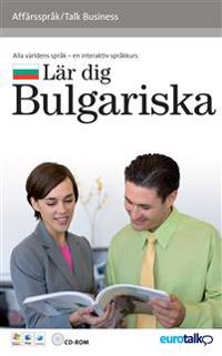 Talk Business Bulgariska