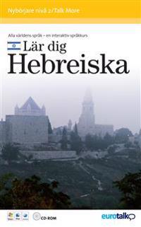 Talk more. Hebreiska