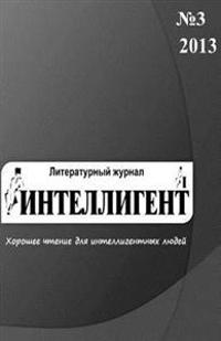 The Intellectual (Intelligent) N3 2013: Russian Literary Magazine (in Russian Language)