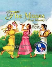 The Muses / Las Musas